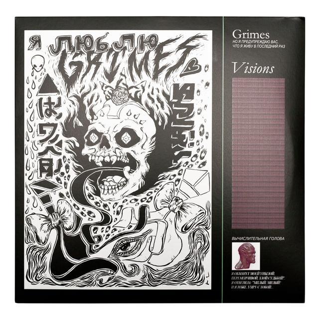 Grimes Visions Vinyl LP