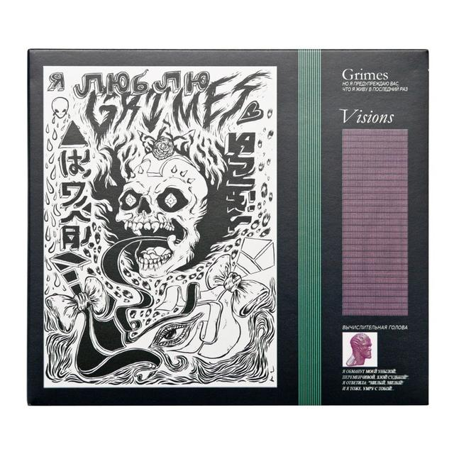 Grimes Visions CD