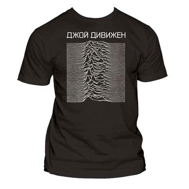 Joy Division T Shirt | Joy Division Unknown Pleasures Cyrillic Exclusive T-Shirt