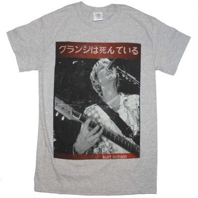 Nirvana T Shirt | Kurt Cobain Guitar Kurt T-Shirt