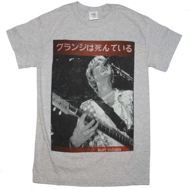 Nirvana T Shirt | Kurt Cobain Guitar Kurt T-Shirt