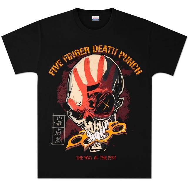 Five Finger Death Punch The Way Of The Fist T-Shirt