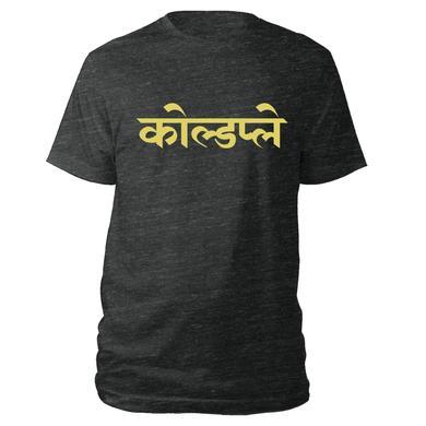 Coldplay Chimps T-Shirt
