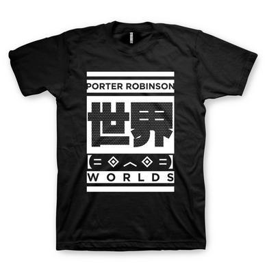 Porter Robinson T-Shirt | Unisex Worlds