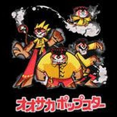 The Misfits Shaolin Monkeys T-Shirt