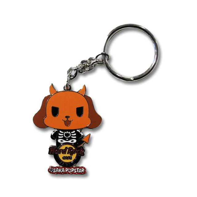 The Misfits Skeleton Dog Hard Rock Cafe Keychain
