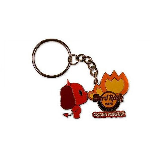 The Misfits Devil Dog Hard Rock Cafe Keychain