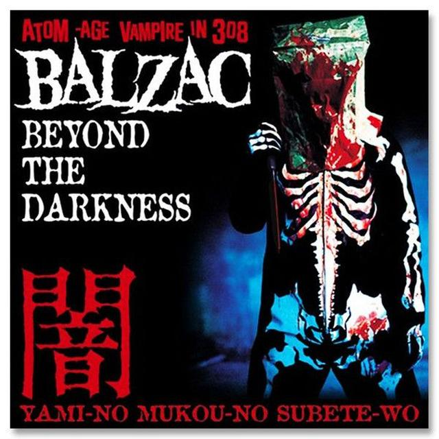 The Misfits Balzac-Beyond the Darkness CD