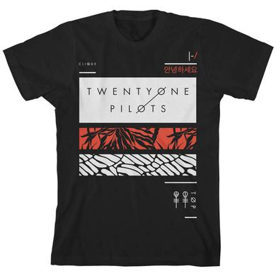 Twenty One Pilots Filler Bars T-Shirt