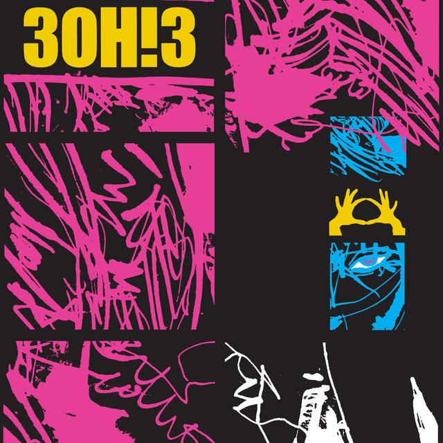 3OH!3 Forest Pieces Juniors T-shirt