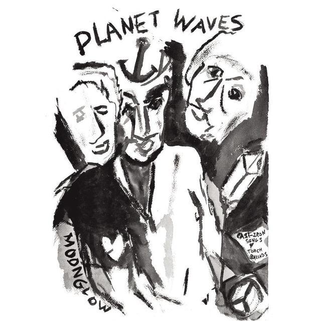 Bob Dylan Planet Waves CD