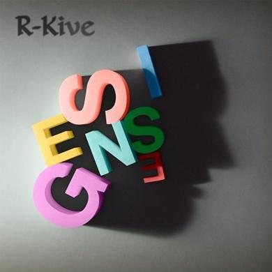 Genesis R-Kive CD 3 CD Set