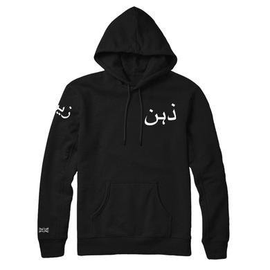 Zayn Urdu Black Pullover