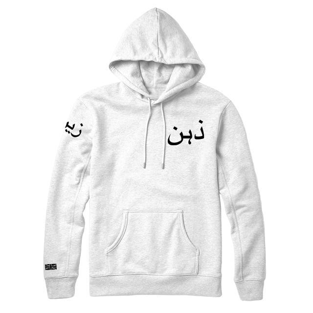 Zayn Urdu White Pullover