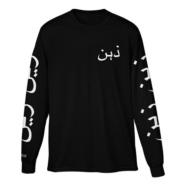 Zayn Urdu Black Long Sleeve Tee