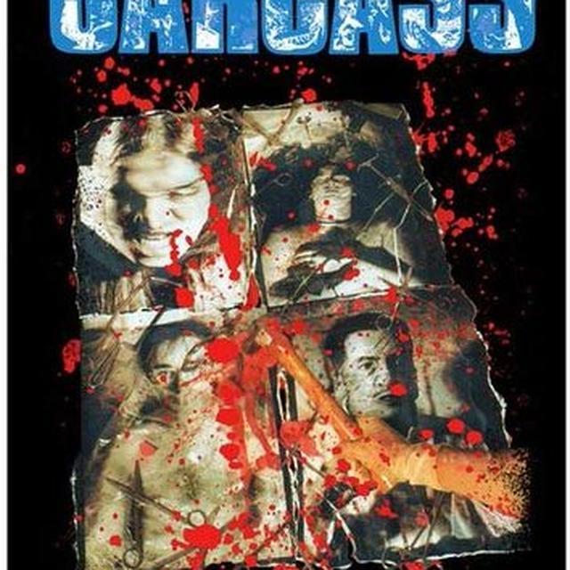 Carcass Necroticism Poster Flag