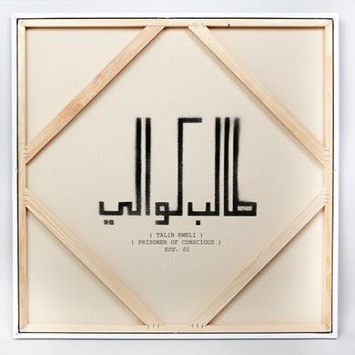 Talib Kweli Prisoner Of Conscious Vinyl