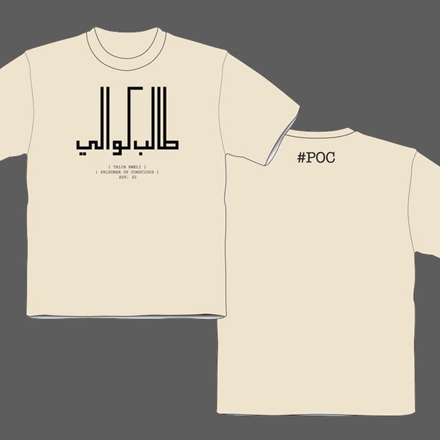 """Talib Kweli """"Kufic"""" T-Shirt"""
