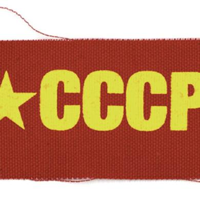 Pricebusters CCCP/PATCH