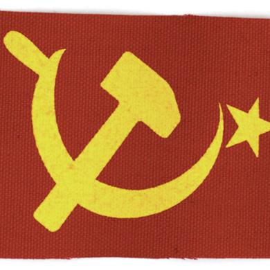 Pricebusters HAMMER AND SICKLE/PATCH