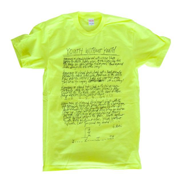 Metric Unisex Hangman T-Shirt
