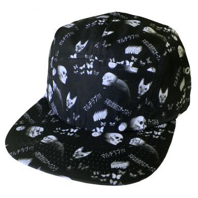 Unknown Mortal Orchestra UMO Multi-Love Pattern Hat