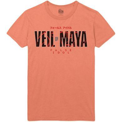 Veil Of Maya - Kaiju Coral Tee
