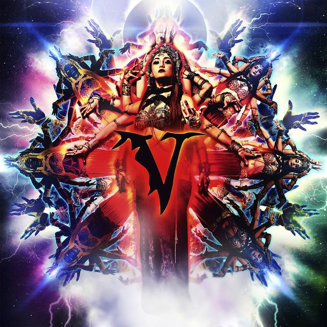 Veil Of Maya - 'Matriarch' CD