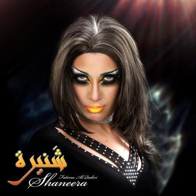 "Fatima Al Qadiri 'Shaneera EP' Vinyl 12"" PRE-ORDER Vinyl Record"