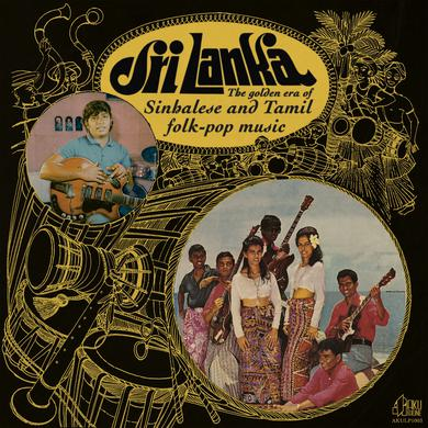 Various Artists 'The Golden Era of Sinhalese & Tamil Folk-pop Music' Vinyl Record
