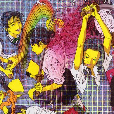 Laurel Halo 'Quarantine' Vinyl Record