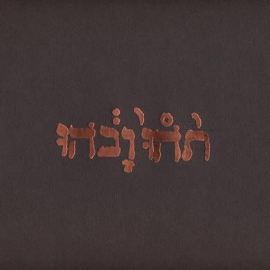 Godspeed You Black Emperor! 'Slow Riot For New Zero Kanada E.P.' Vinyl Record