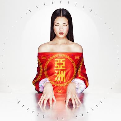 Fatima Al Qadiri 'Asiatisch' Vinyl Record