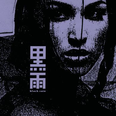 Black Rain 'Dark Pool' Vinyl Record