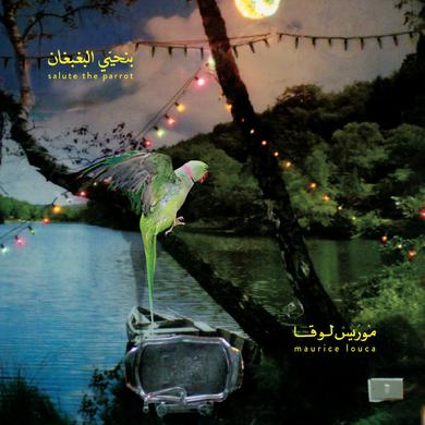 Maurice Louca 'Benhayyi Al-Baghbaghan (Salute the Parrot)' Vinyl Record