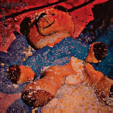 Bazooka 'Useless Generation' Vinyl Record