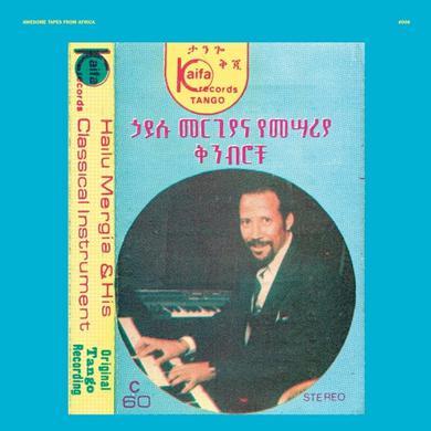 Hailu Mergia 'Hailu Mergia & His Classical Instrument: Shemonmuanaye' Vinyl Record
