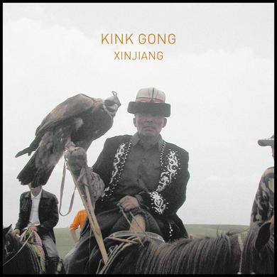 Kink Gong 'Xinjiang' Vinyl Record