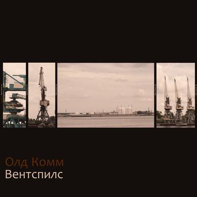 Old Komm 'Ventspils EP' Vinyl Record