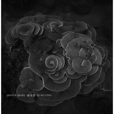 YANNICK DAUBY '咾咕厝 (Coral House) Penghu Experimental Sound Studio Vol 2' Vinyl Record