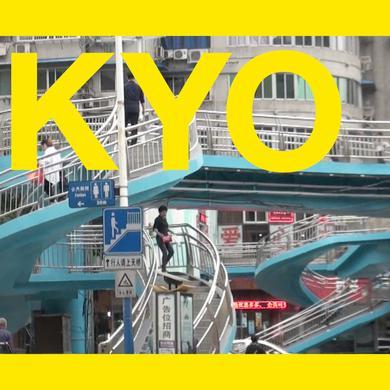 KYO 'I Musik' Vinyl Record