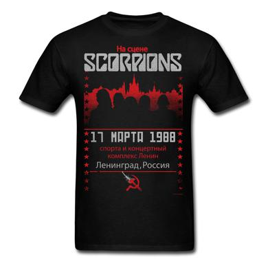 Scorpions Russia Live
