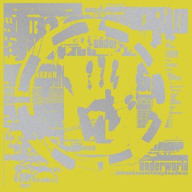 Underworld dubnobasswith myheadman (Super Deluxe) Boxset