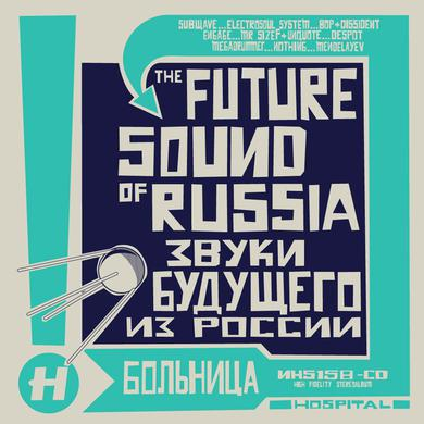 Various Artists Future Sound Of Russia