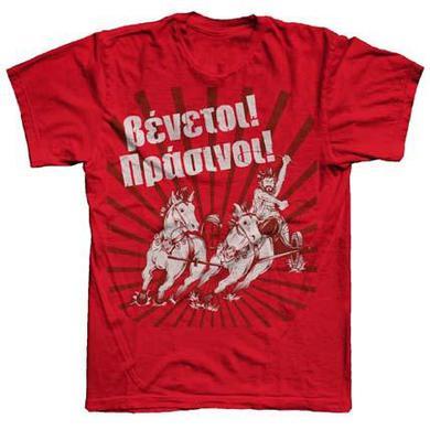Turisas Red Venetoi Prasinoi T-Shirt